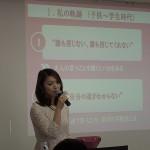 【2014年3月】 講演・セミナー開催状況